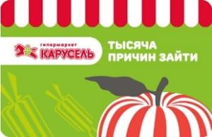 Карта сети магазинов Карусель