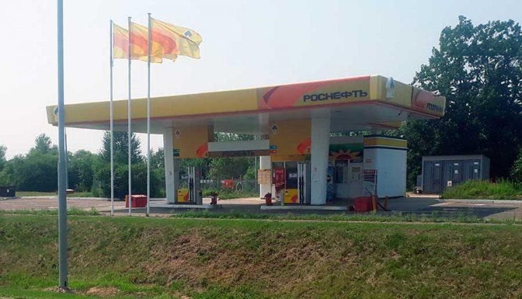 АЗС Роснефть Биробиджан