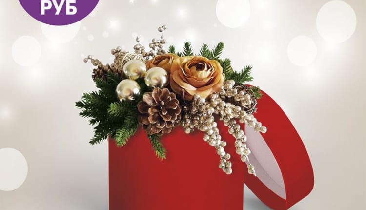 НОВИНКА! Готовитесь преподнести подарок коллеге или близким? Сделайте