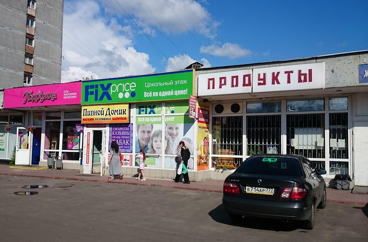 работа в такси в москве на авто компании для женщин