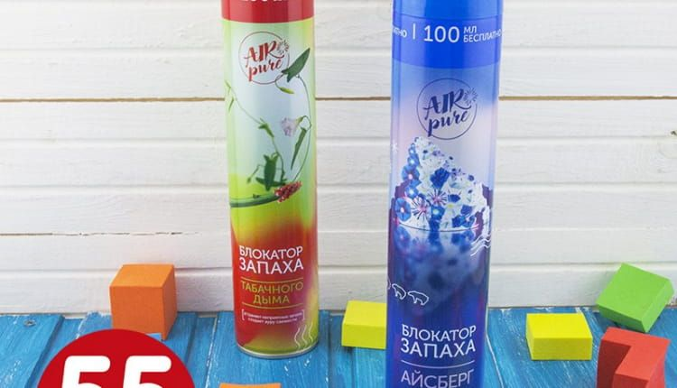 Освежитель воздуха Air Pure Verti