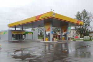 АЗС Роснефть в Нижнем Тагиле