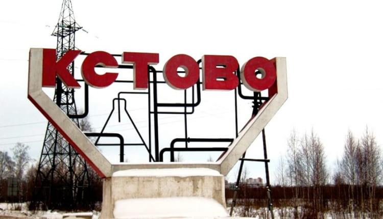 В г. Кстово открылся 3-й магазин Fix Price.
