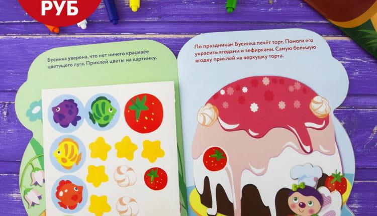 НОВИНКА! Серия из 8 книжек для детей до