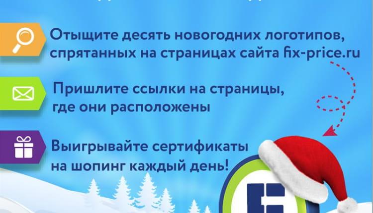 Друзья, мы запускаем ТРЕТИЙ этап новогоднего квеста! 1.