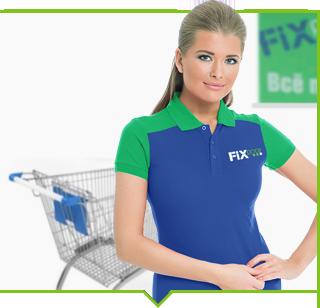 Контакты магазина Fix Price
