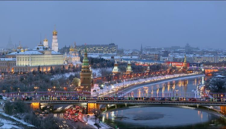 В г. Москва открылся 178-й магазин Fix Price.