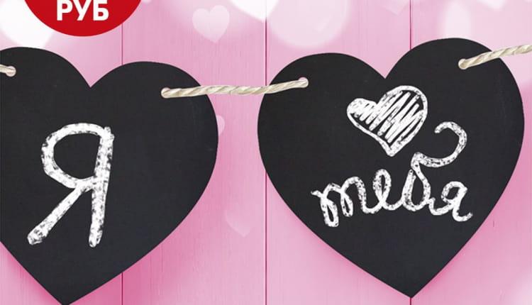 НОВИНКА! Подвеска из 10-ти меловых сердечек несомненно создаст