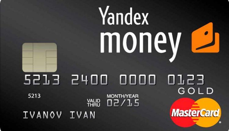 Банковская карта Яндекс Деньги