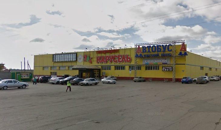 Магазин Карусель, Сызрань. Каталог товаров, акции, вакансии.