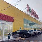 Магазин Карусель, Бронницы. Каталог товаров, акции, вакансии.