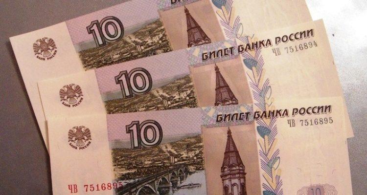 30 рублей за очередь в Билла