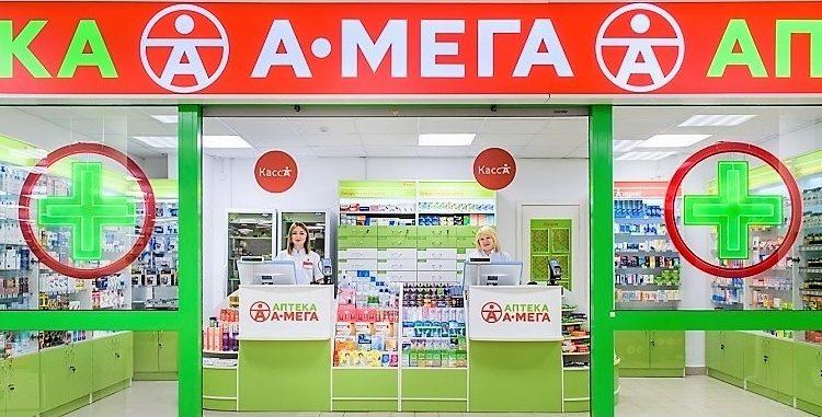 Сеть аптека А-Мега