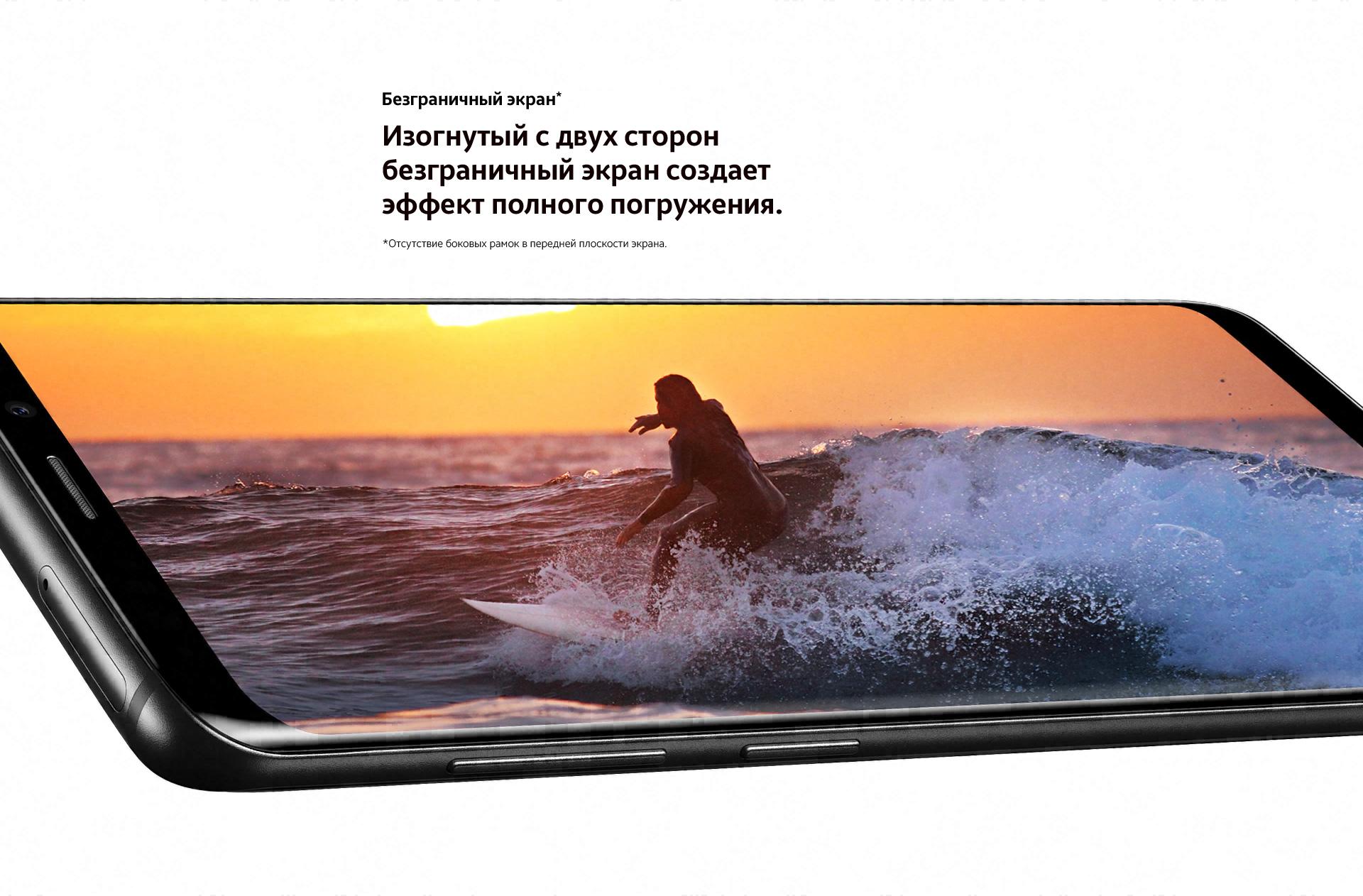 Изогнутый экран в Samsung Galaxy S9 и S9+