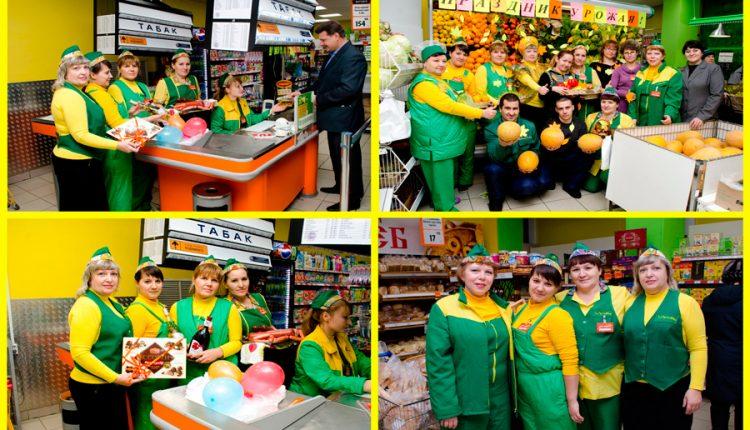 Работа в супермаркете Гулливер. Вакансии Гулливер.