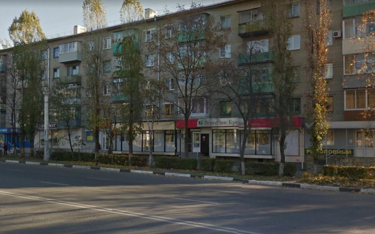 Ренессанс Кредит Воронеж адреса