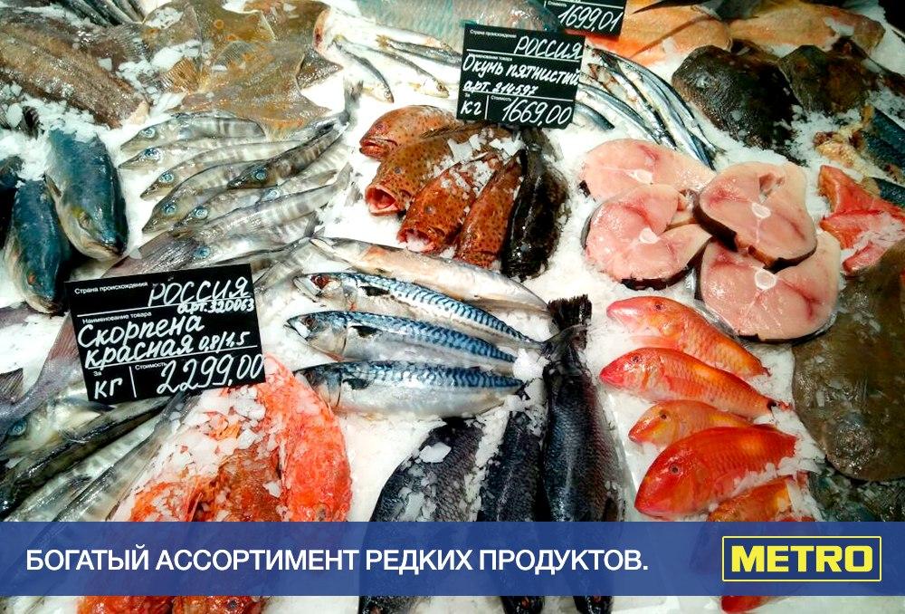 Третий магазин Metro в Краснодаре на ул. Крылатая
