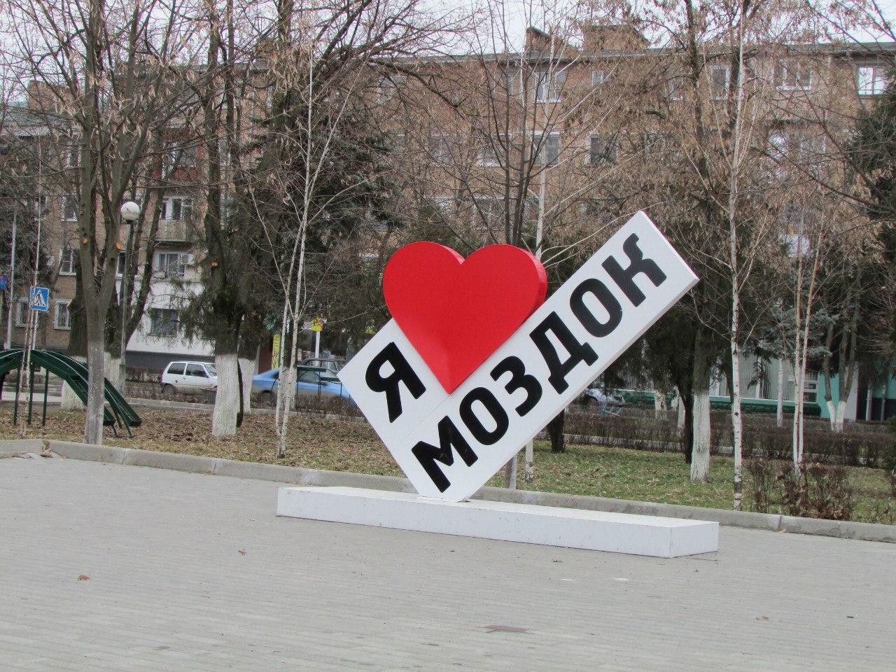 Фикс Прайс в городе Моздок