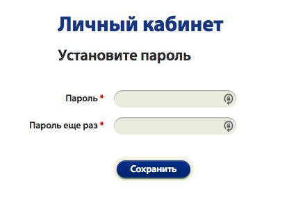 www.rigla.ru активировать карту покупателя