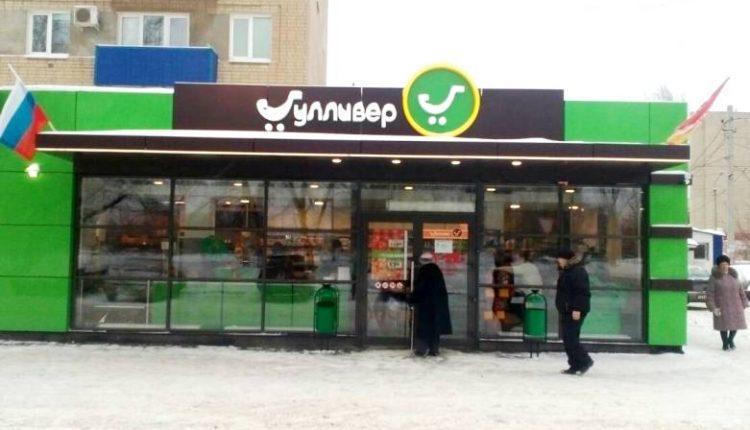 19 февраля открылся третий супермаркет «Гулливер» в городе