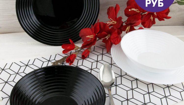 НОВИНКА! Глубокая тарелка из серии «Luminarc Harena» диаметром