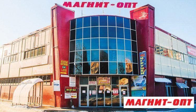 В #Иваново открылся «Магнит-Опт» по адресу: ул. Богдана