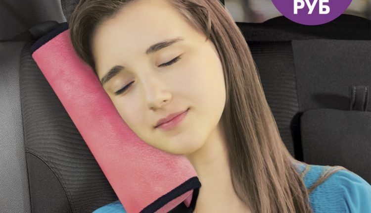 НОВИНКА! Мягкая и удобная подушка для автомобиля позволит