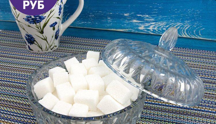 НОВИНКА! Сахарница «Zarrin» прекрасно подойдет как для домашних