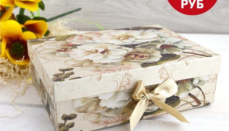 НОВИНКА! Подарочная коробка с цветочным принтом и атласным