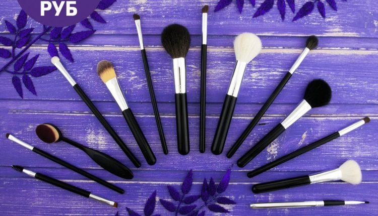 НОВИНКА! Залог идеального макияжа – это правильные кисти!