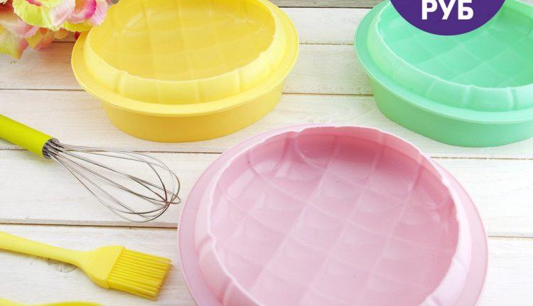 НОВИНКА! Радуйте домашних ароматной выпечкой чаще! С яркой