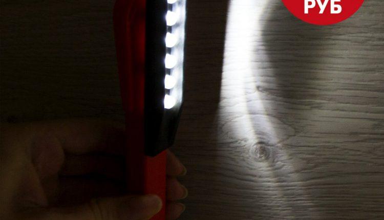 НОВИНКА! Компактный светодиодный фонарик длиной 16 см —