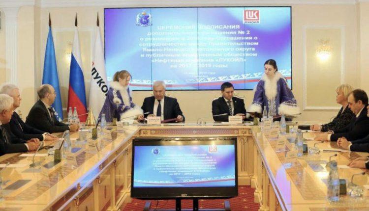 В Салехарде Президент ЛУКОЙЛа Вагит #Алекперов и Губернатор #ЯНАО Дмитрий #Кобылкин подписали дополнительное #соглашение…