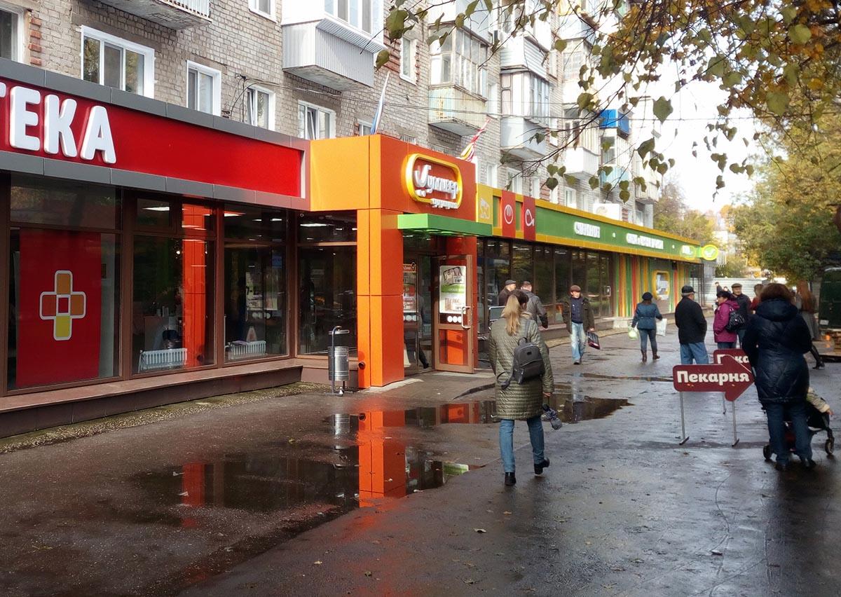 гулливер ульяновск каталог товаров ульяновск