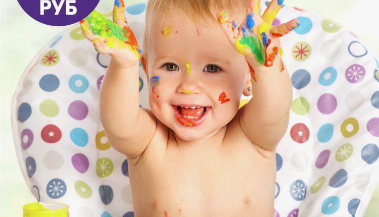 НОВИНКА! Пальчиковые краски – настоящая находка для маленьких
