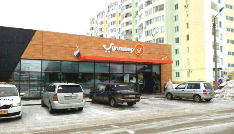 #Мыоткрылись Юбилейный 10-й супермаркет «Гулливер» в Балаково ждёт