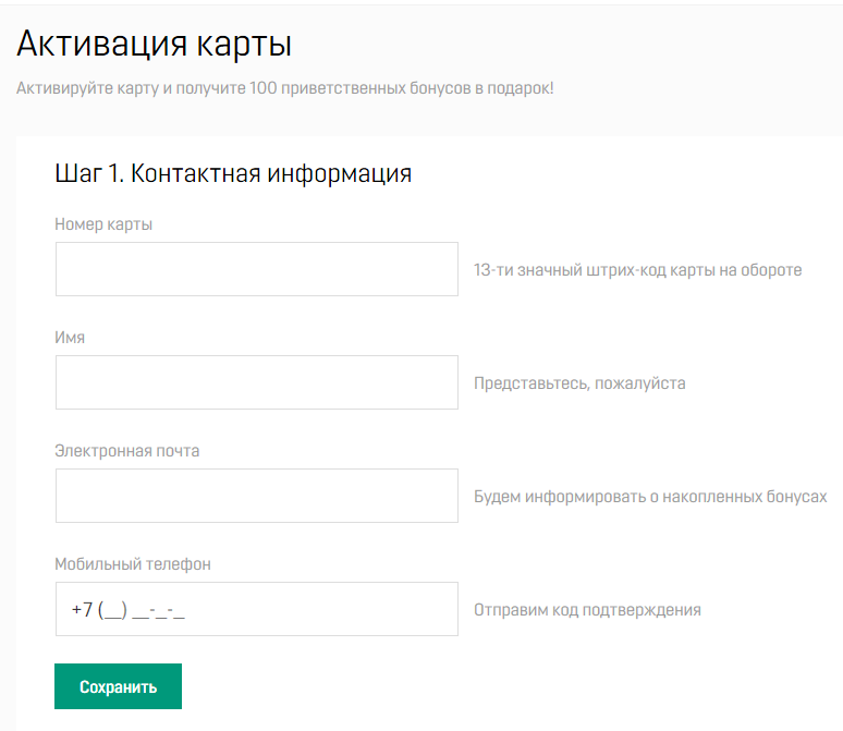 карта gorzdrav.org