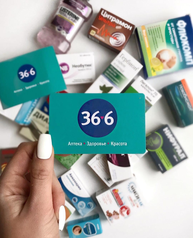 Как получить карту аптеки 36,6