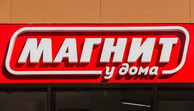 «Магнит» открыл 16500-й магазин в поселке Ильинском за