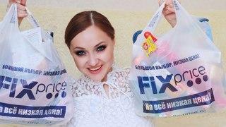 Много-много апрельских новинок от [id168940136 AtmosferaSchastya]! #fixprice_new #fixprice #fixprice_home