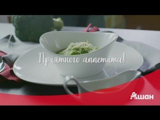 Суп – основа плотного обеда. Предлагаем освоить новый