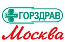 Аптека Горздрав в Москве и Московской области