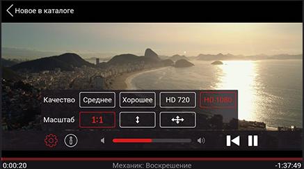 Видеопрокат в ТТК. Сколько стоит, как подключить?