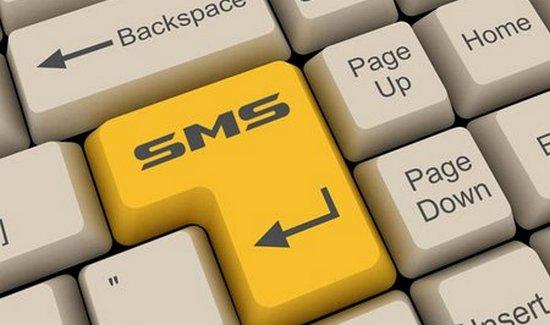 смс-сообщение на Мегафон с компьютера