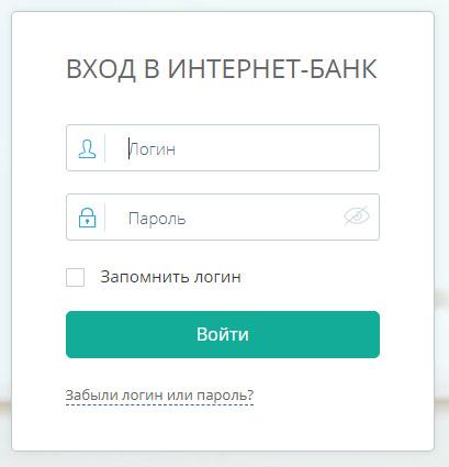 Вход в личный кабинет интернет банка Левобережный