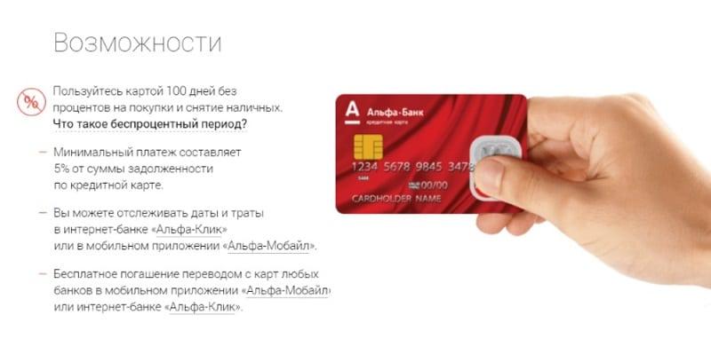 Оплатить ипотеку через сбербанк онлайн досрочно