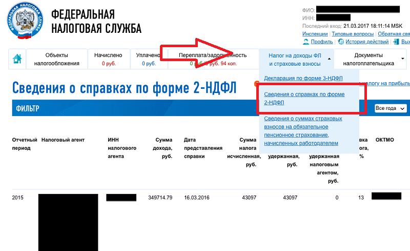 Купить диплом учителя русского