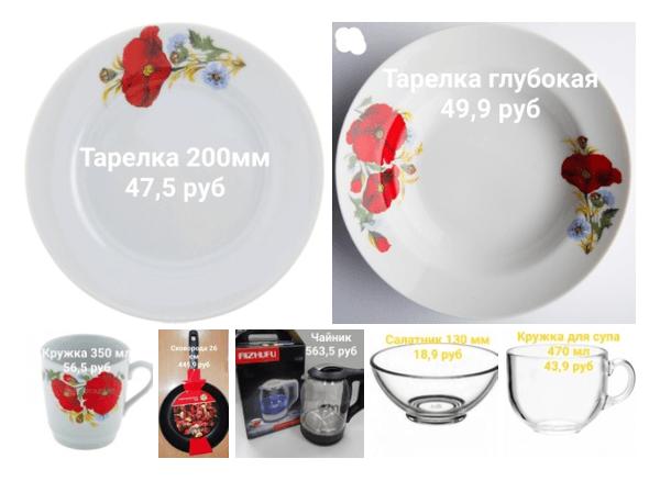 Светофор Уфа: адреса магазинов в Уфе и Башкортостане