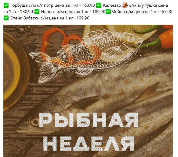 Светофор Спб: адреса магазинов Светофор в Санкт-Петербурге