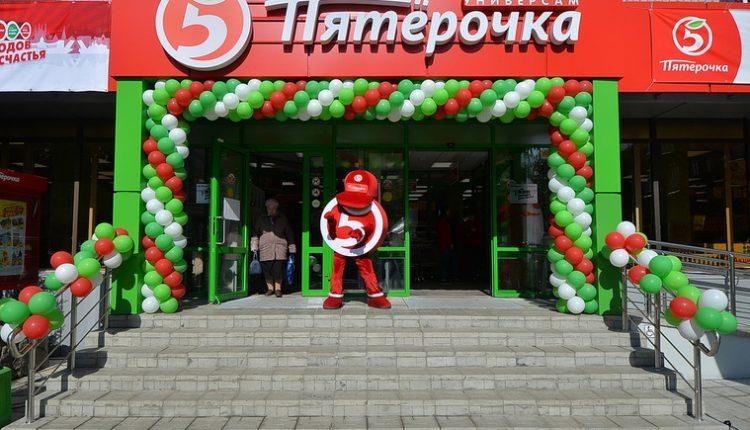 История сети магазинов Пятерочка